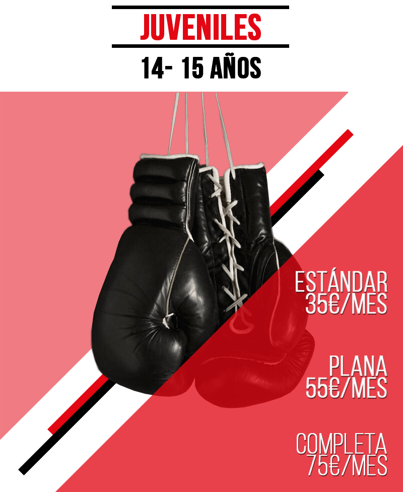 tarifa sa fight company
